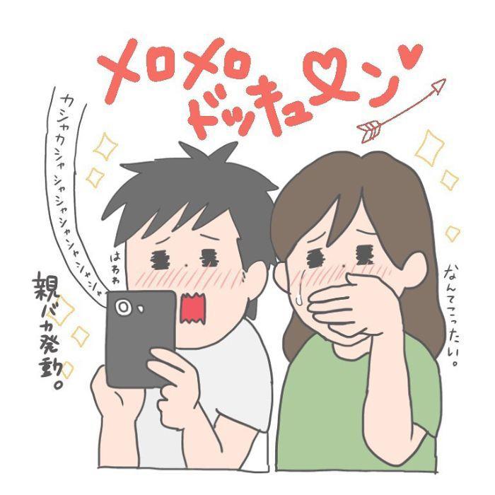 グッとくるのに笑える(笑)おばあちゃんが使用済みおむつを掲げて祈るワケの画像10