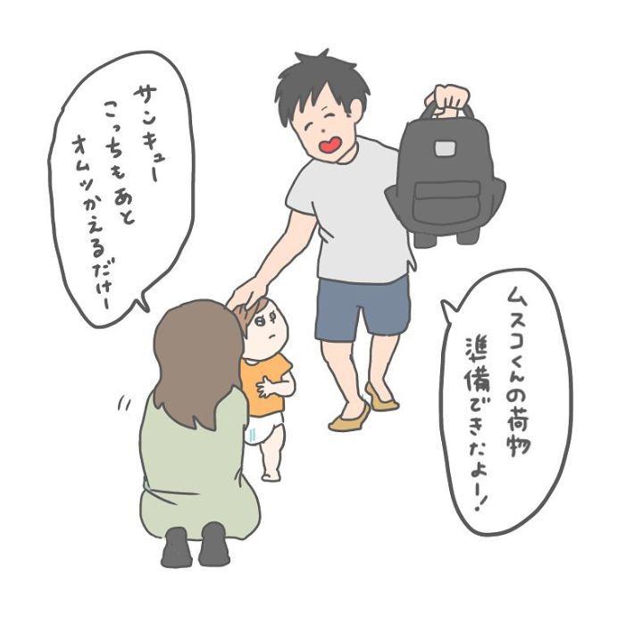 グッとくるのに笑える(笑)おばあちゃんが使用済みおむつを掲げて祈るワケの画像5