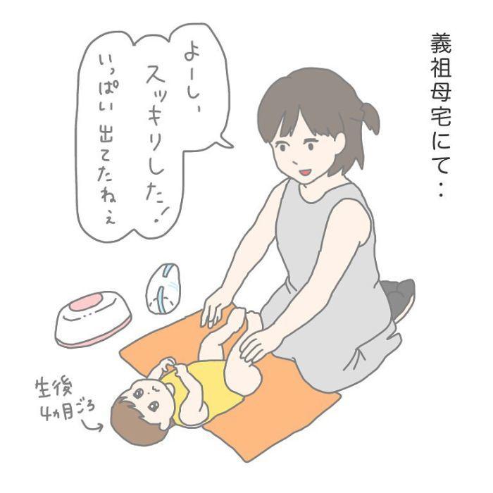 グッとくるのに笑える(笑)おばあちゃんが使用済みおむつを掲げて祈るワケの画像29