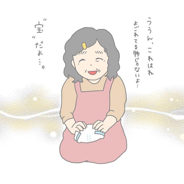 グッとくるのに笑える(笑)おばあちゃんが使用済みおむつを掲げて祈るワケの画像31