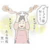 グッとくるのに笑える(笑)おばあちゃんが使用済みおむつを掲げて祈るワケのタイトル画像