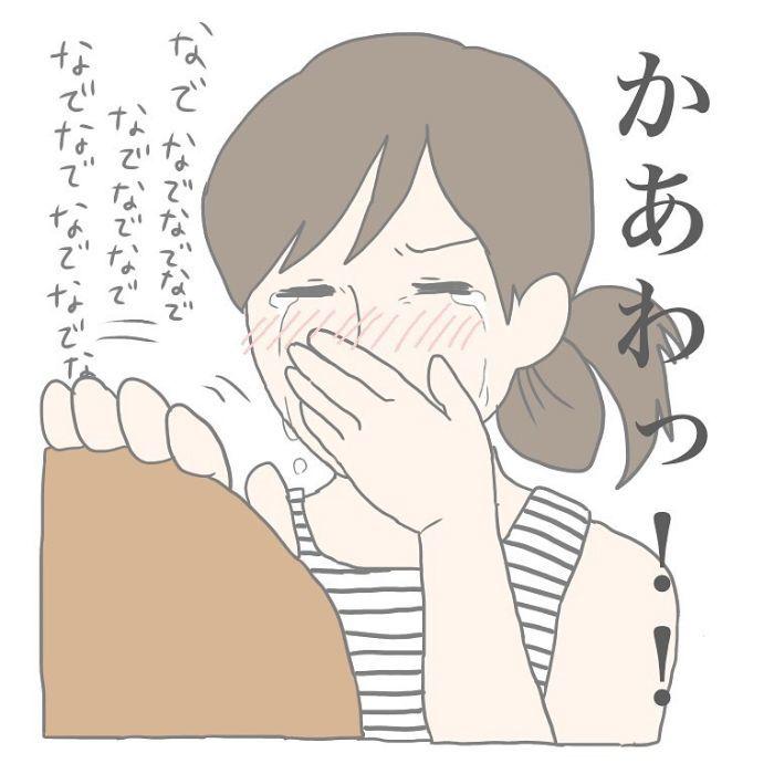 グッとくるのに笑える(笑)おばあちゃんが使用済みおむつを掲げて祈るワケの画像27