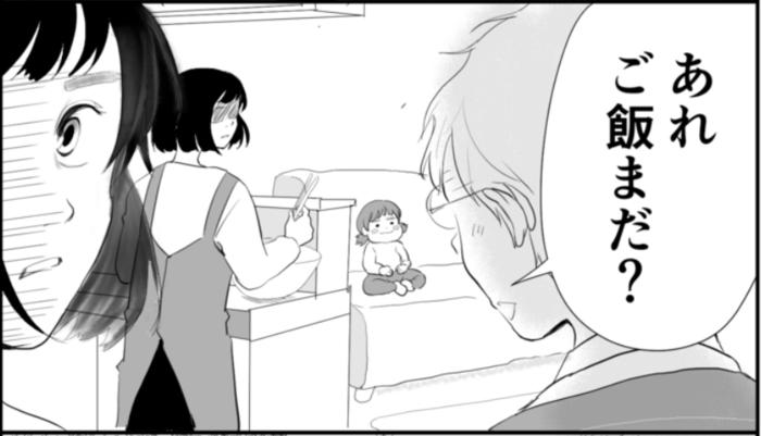 """""""ママ友×産後クライシス""""な新連載!誰のなかにも「アンコ」がいる…?の画像8"""