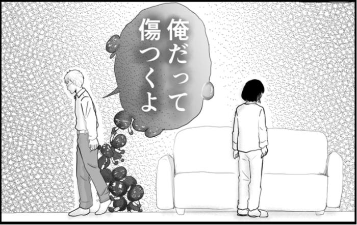 """""""ママ友×産後クライシス""""な新連載!誰のなかにも「アンコ」がいる…?の画像15"""