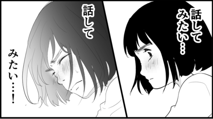 """""""ママ友×産後クライシス""""な新連載!誰のなかにも「アンコ」がいる…?の画像11"""
