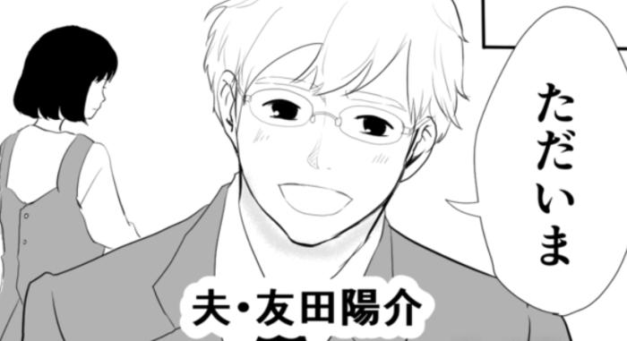 """""""ママ友×産後クライシス""""な新連載!誰のなかにも「アンコ」がいる…?の画像7"""