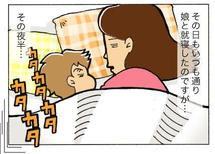 一本通行に思える赤ちゃん育児。返事はなくても、私の言葉は届いてた<第三回投稿コンテスト NO.11>の画像7