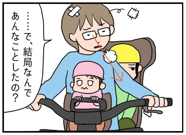 「目を見て叱るが逆効果!?」「仕事がしたい!って母親失格?」…今週のおすすめ記事★の画像9