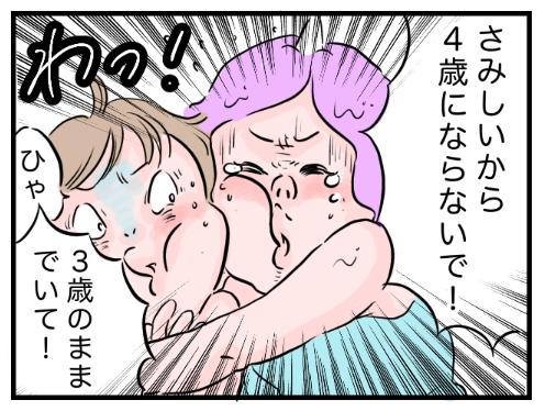 「朝のモタモタ…理由に涙!」「なんにも上手くいかない日」…今週のおすすめ記事!の画像5