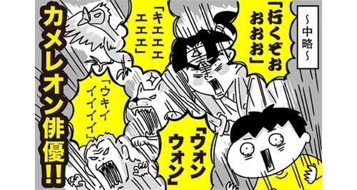 「夜のお話聞かせ」が…ショータイムに!!息子の「桃太郎」がもはや役者レベル(笑)のタイトル画像