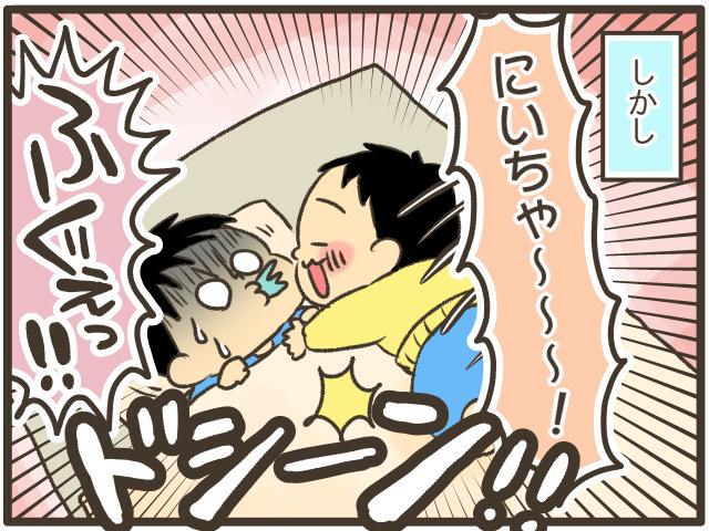 「おにぃちゃ、だいすき〜」弟の兄への愛に母は幸せをかみしめるの画像13