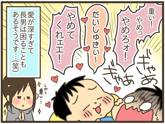 「おにぃちゃ、だいすき〜」弟の兄への愛に母は幸せをかみしめるの画像14