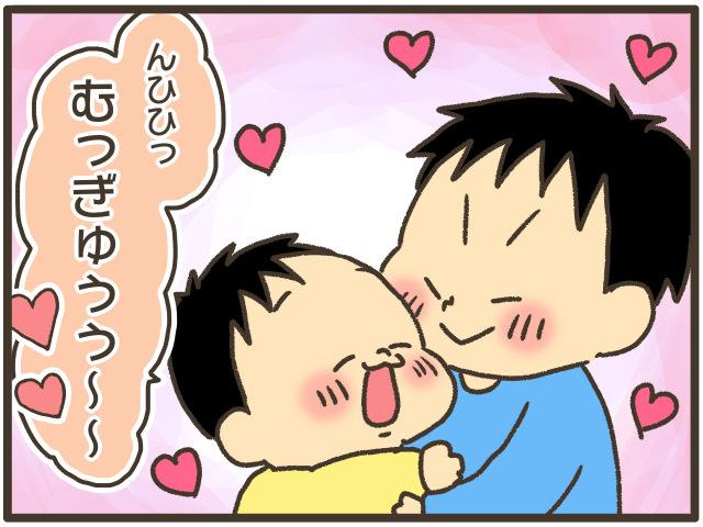 「おにぃちゃ、だいすき〜」弟の兄への愛に母は幸せをかみしめるの画像6