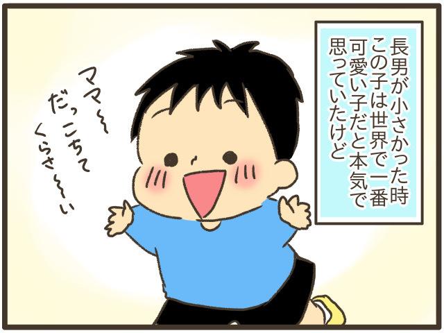 「おにぃちゃ、だいすき〜」弟の兄への愛に母は幸せをかみしめるの画像10