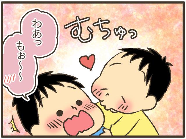 「おにぃちゃ、だいすき〜」弟の兄への愛に母は幸せをかみしめるの画像8
