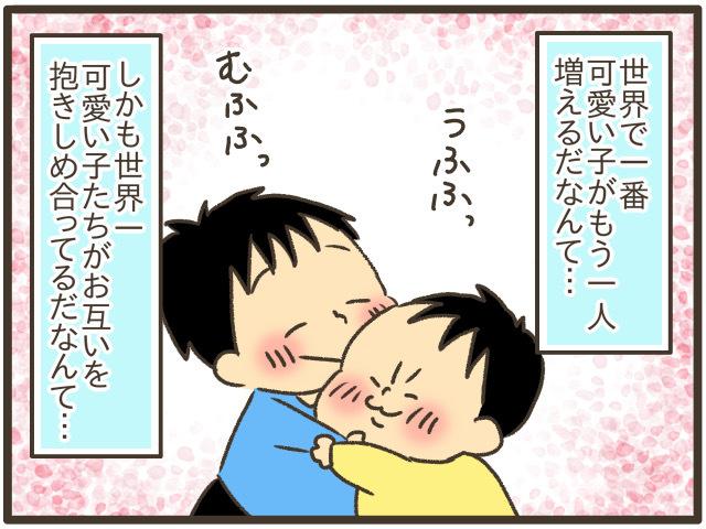 「おにぃちゃ、だいすき〜」弟の兄への愛に母は幸せをかみしめるの画像11