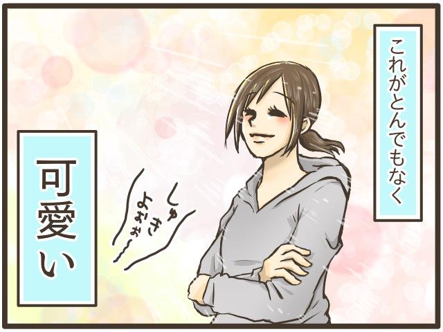 「おにぃちゃ、だいすき〜」弟の兄への愛に母は幸せをかみしめるの画像4