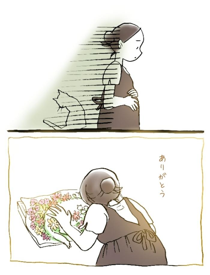 まだ2歳。「死」の説明をためらったけど…娘の優しい眼が語っていた<第三回投稿コンテスト NO.18>の画像6