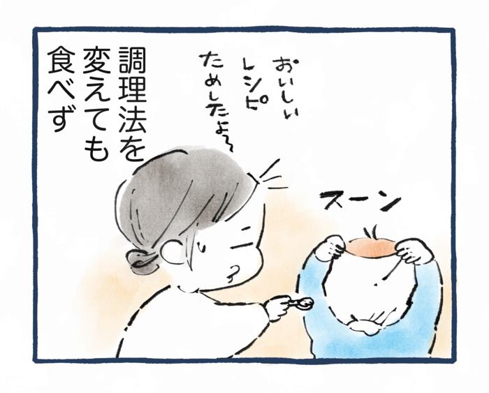 育児は突然救われる。娘があまりご飯を食べなくても、伝わっていた「嬉しいこと」。の画像4