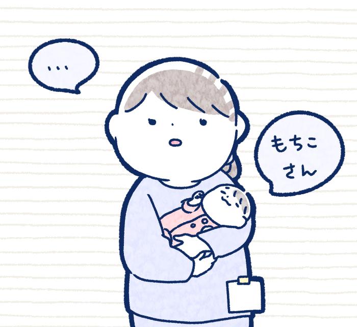 母乳育児にこだわりはなかったはずなのに…。うまくいかず落ち込む日々。母乳育児が軌道に乗るまで(前編)の画像6