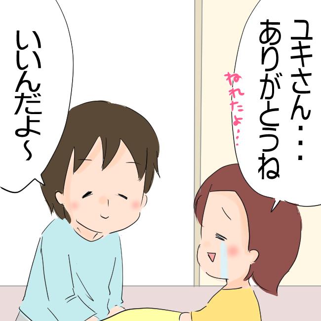 ママが病気になったとき、頼れるのはやっぱり…。<第三回投稿コンテスト NO.28>の画像5