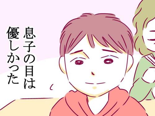 ちょ、その視線はやめて?(笑)母の残念すぎるミスが息子を菩薩にしてしまったのタイトル画像