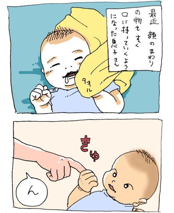 笑いのツボが理解できぬ!トーストに爆笑しちゃう赤ちゃんの感性の画像9