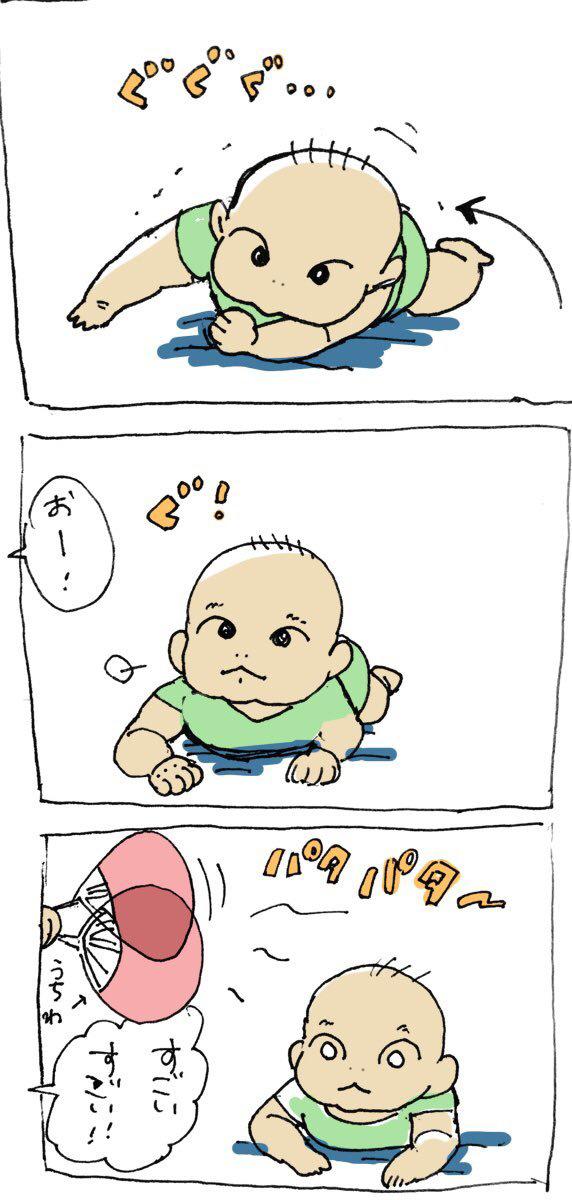 笑いのツボが理解できぬ!トーストに爆笑しちゃう赤ちゃんの感性の画像6