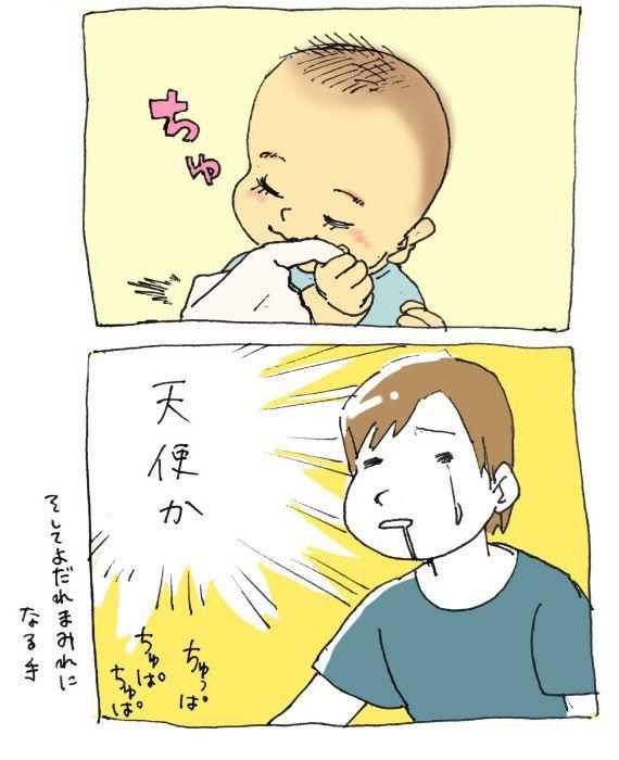 笑いのツボが理解できぬ!トーストに爆笑しちゃう赤ちゃんの感性の画像10