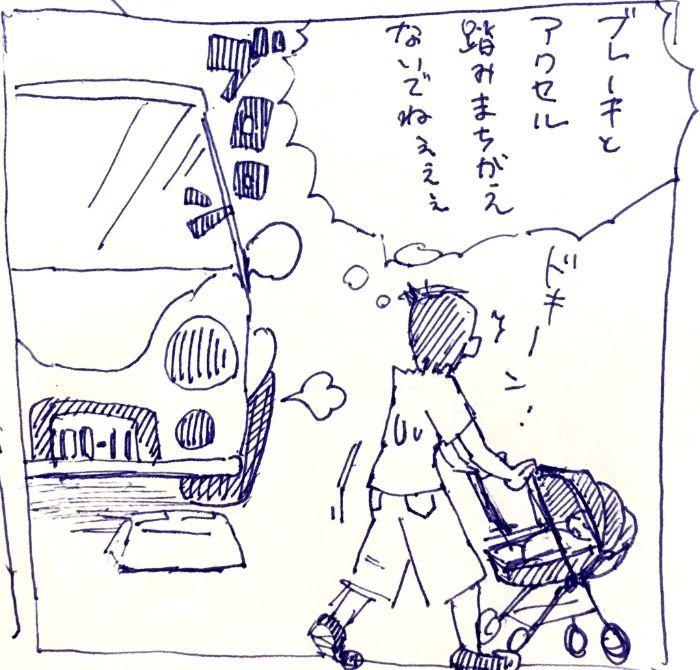 笑いのツボが理解できぬ!トーストに爆笑しちゃう赤ちゃんの感性の画像4