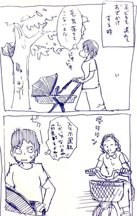 笑いのツボが理解できぬ!トーストに爆笑しちゃう赤ちゃんの感性の画像3