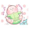 あんよを持ってコロコロ~次の瞬間…?赤ちゃんのあるある仕草にズキュンのタイトル画像