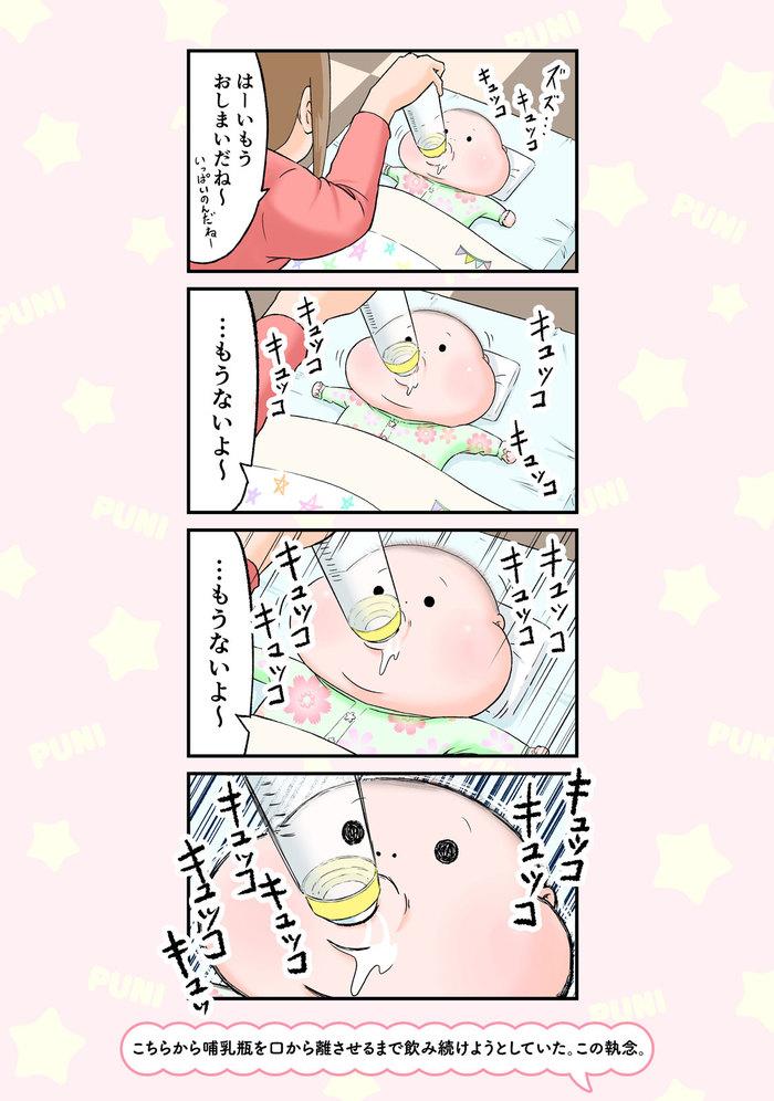 見覚え、あるある…!!0歳児のおもしろカワイイ♡表情カタログの画像7