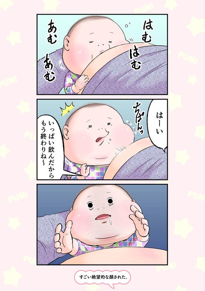 見覚え、あるある…!!0歳児のおもしろカワイイ♡表情カタログの画像11
