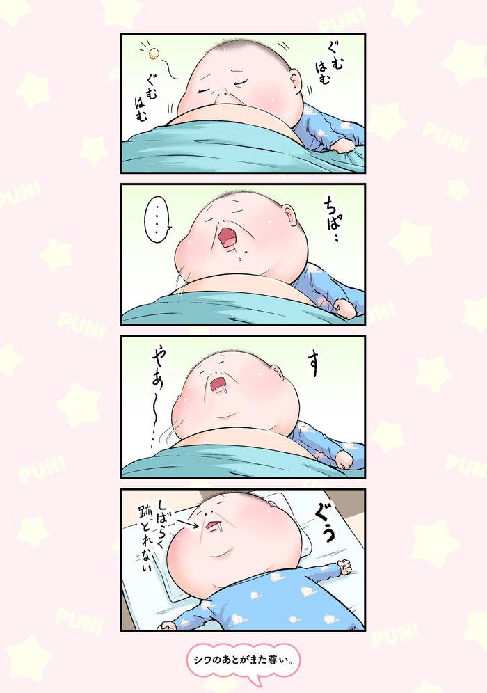 見覚え、あるある…!!0歳児のおもしろカワイイ♡表情カタログの画像1