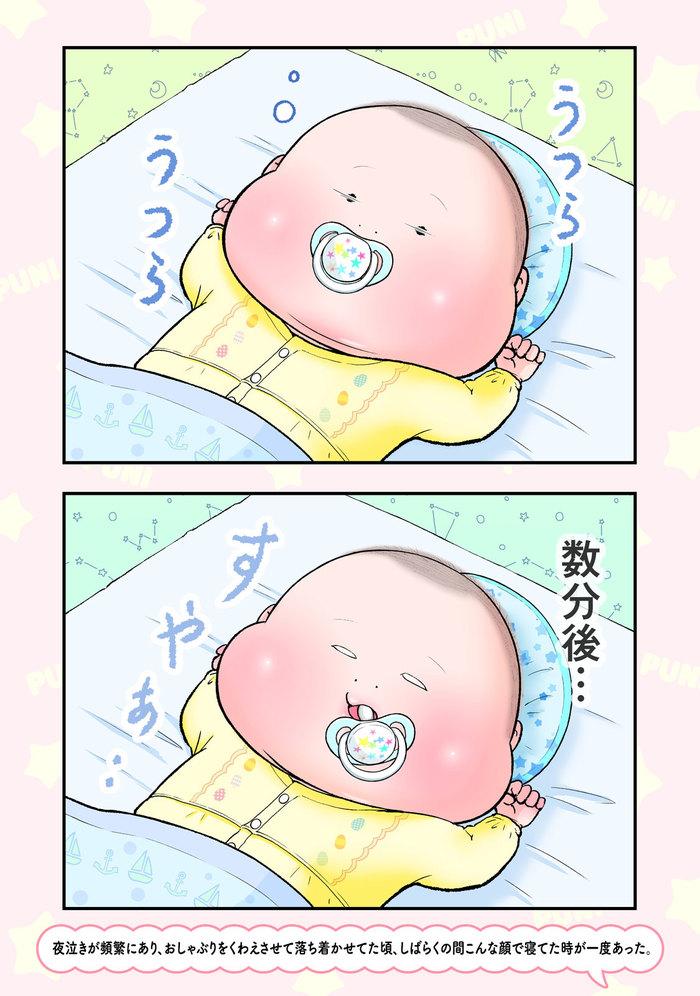 見覚え、あるある…!!0歳児のおもしろカワイイ♡表情カタログの画像9