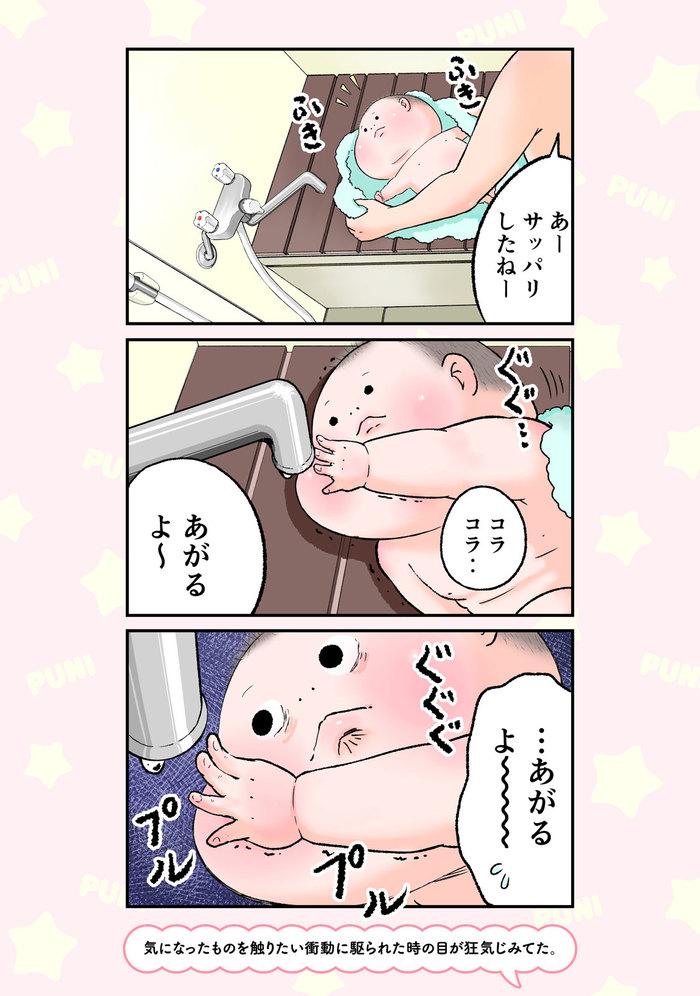 見覚え、あるある…!!0歳児のおもしろカワイイ♡表情カタログの画像13