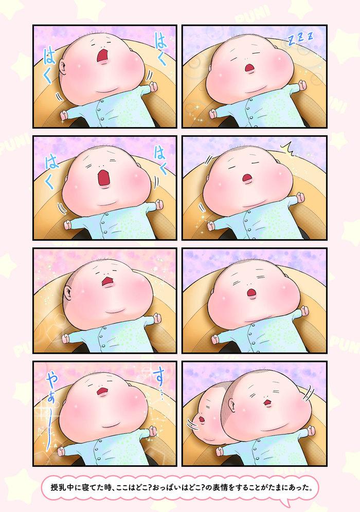 見覚え、あるある…!!0歳児のおもしろカワイイ♡表情カタログの画像5