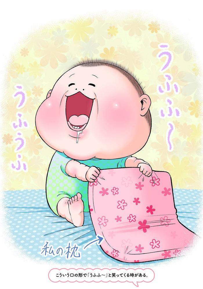 見覚え、あるある…!!0歳児のおもしろカワイイ♡表情カタログの画像17