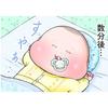 見覚え、あるある…!!0歳児のおもしろカワイイ♡表情カタログのタイトル画像