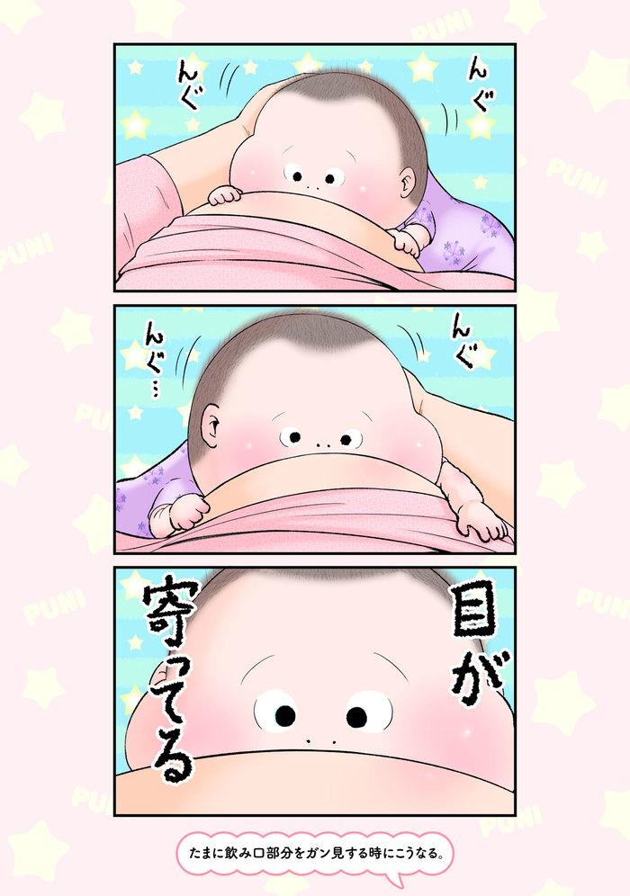 見覚え、あるある…!!0歳児のおもしろカワイイ♡表情カタログの画像15