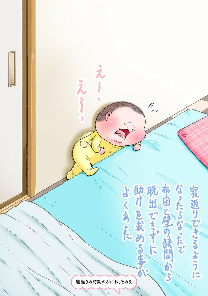 離乳食に寝返りに…その姿をじっと見てみると、ジワジワ笑いがこみあげる!の画像9