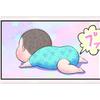 離乳食に寝返りに…その姿をじっと見てみると、ジワジワ笑いがこみあげる!のタイトル画像