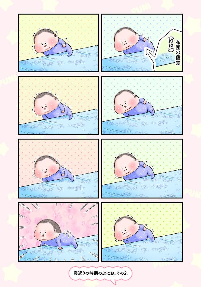 離乳食に寝返りに…その姿をじっと見てみると、ジワジワ笑いがこみあげる!の画像7