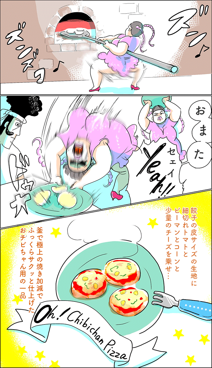 食べムラ、遊び食べ…食事で悩むママに!離乳食連載、全10話をまとめ読み!の画像14