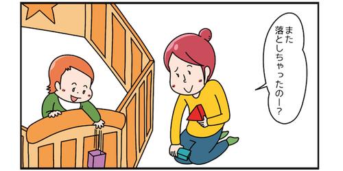 つみきを何度も落として遊ぶ娘。これってもしかして…!?のタイトル画像