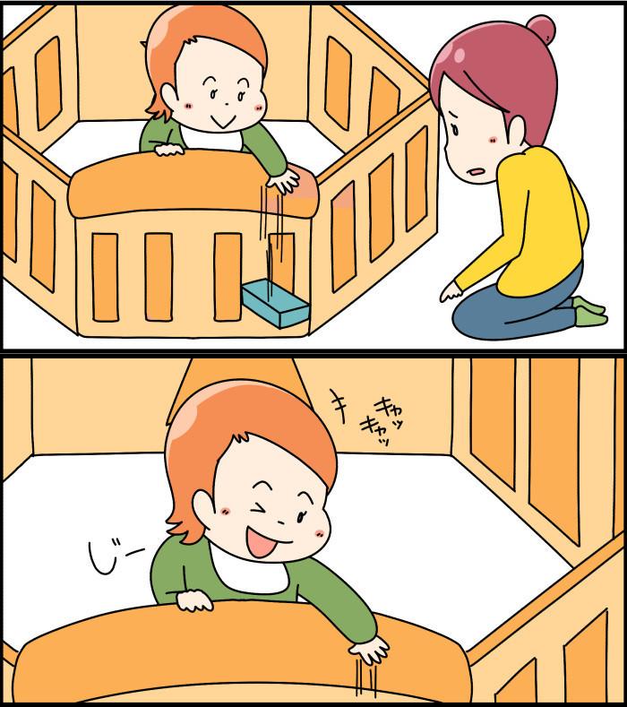つみきを何度も落として遊ぶ娘。これってもしかして…!?の画像3