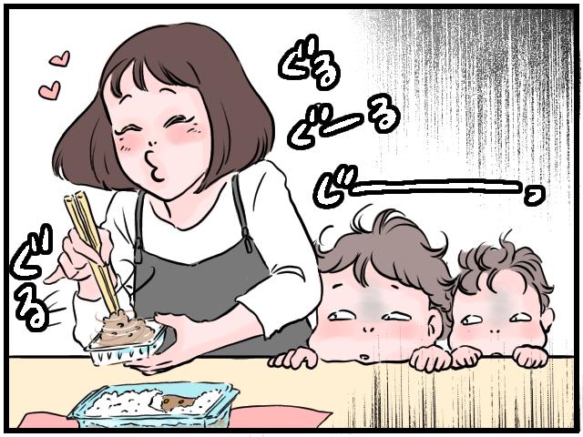 汁漏れ対策がゴーカイ!!肝っ玉母さんなママ友は、お弁当も超パワフルだった!の画像10