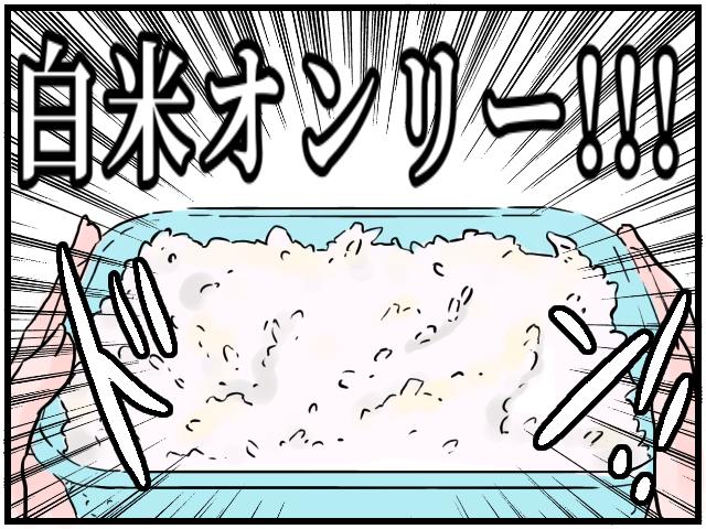 汁漏れ対策がゴーカイ!!肝っ玉母さんなママ友は、お弁当も超パワフルだった!の画像5