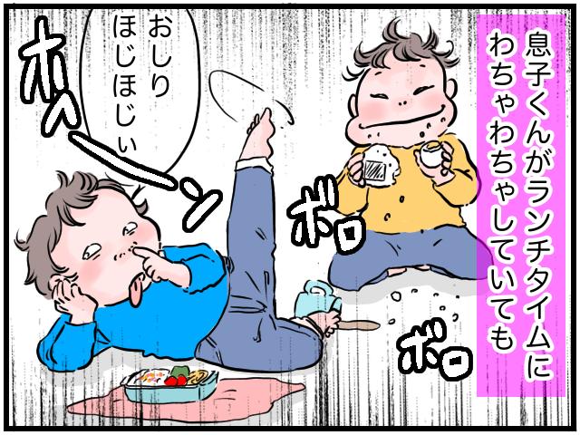 汁漏れ対策がゴーカイ!!肝っ玉母さんなママ友は、お弁当も超パワフルだった!の画像3